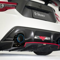 Varis Arising-I Kouki Rear Diffuser