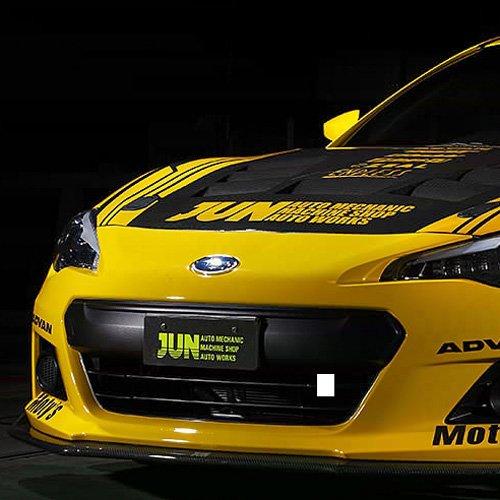 2019 Subaru Brz: Jun Auto Front Lip For Subaru BRZ 2017-2019